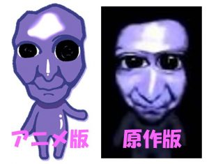 aoonihikaku1