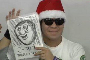 kosuke3