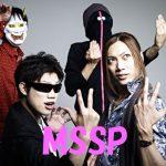 MSSPの放送事故による顔バレ事件!身長・誕生日・年齢などのまとめ