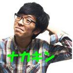 ナカキンのwiki風プロフィール!爆笑の宗教勧誘の動画も紹介