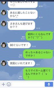 line8